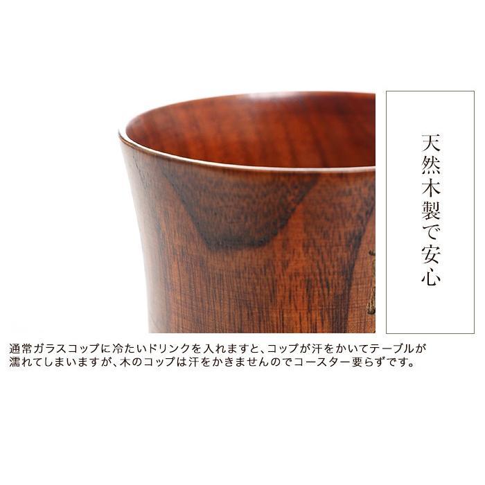 彫刻名入れ 天然木製 マグカップ 名入れ ペア セット 木製 カフェ シンプル プレゼント ギフト 和モダン 割れない 漆塗り 名入れ無料 送料無料|miyoshi-ya|07