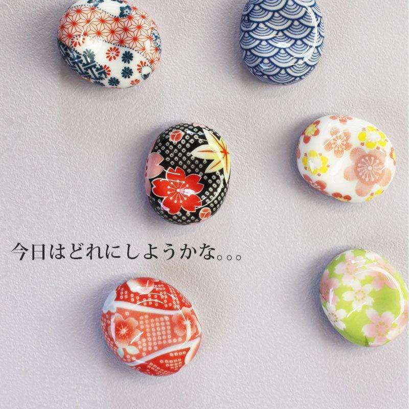 箸置き 6色セット お豆 おしゃれ かわいい セット 友禅文様 花 桜 陶器製 6個 セット|miyoshi-ya|06