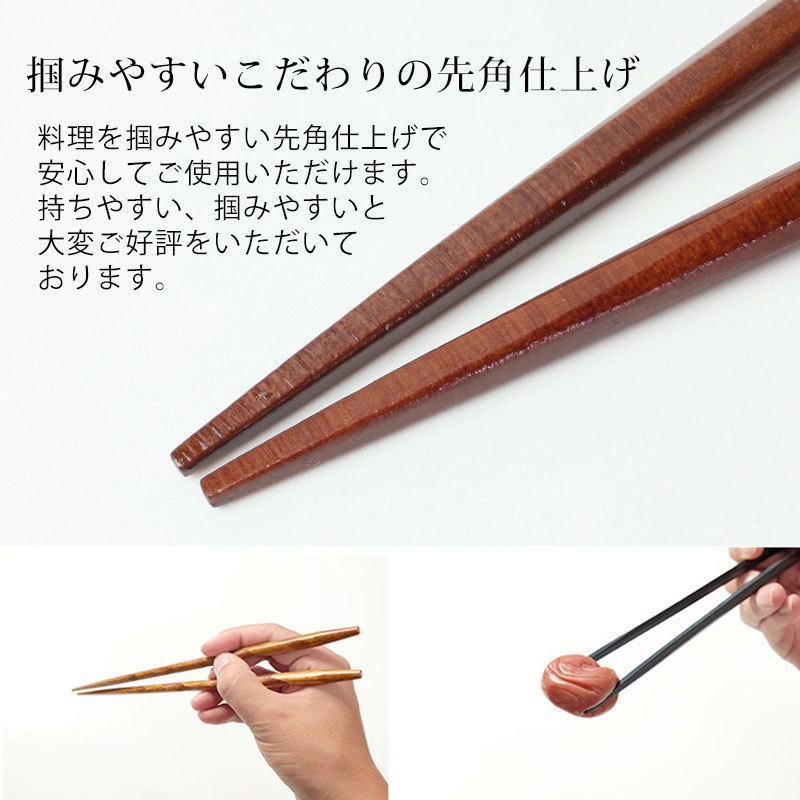 【10%OFF】天然木製 銘木箸10膳セット 1000円ポッキリ お得なセット miyoshi-ya 12