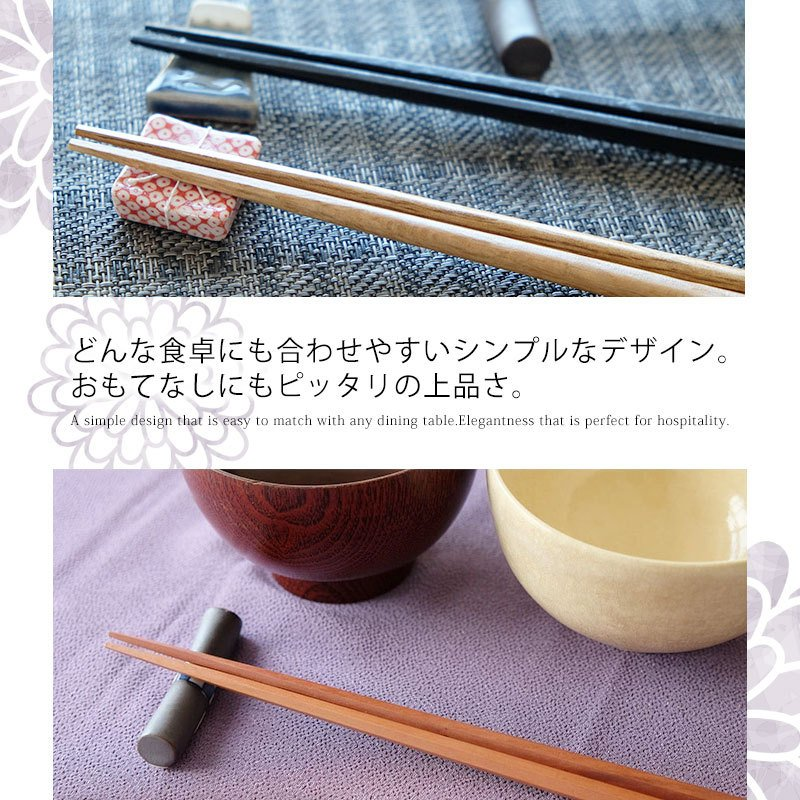 【10%OFF】天然木製 銘木箸10膳セット 1000円ポッキリ お得なセット miyoshi-ya 13
