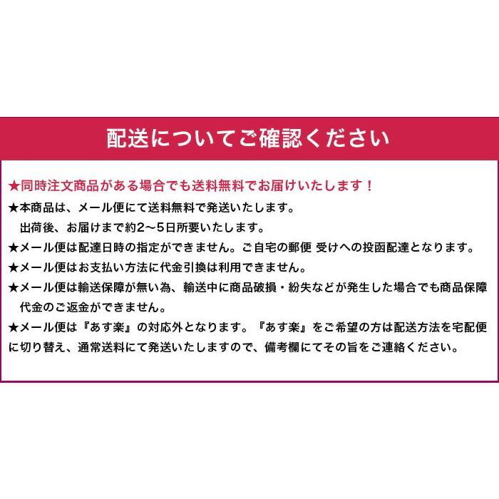 【10%OFF】天然木製 銘木箸10膳セット 1000円ポッキリ お得なセット miyoshi-ya 16