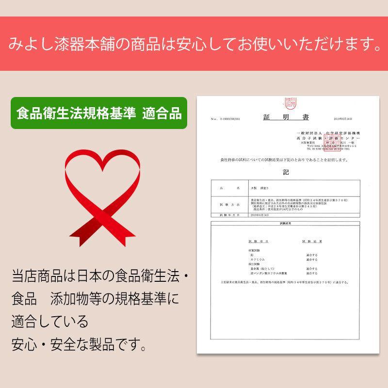 【10%OFF】天然木製 銘木箸10膳セット 1000円ポッキリ お得なセット miyoshi-ya 17