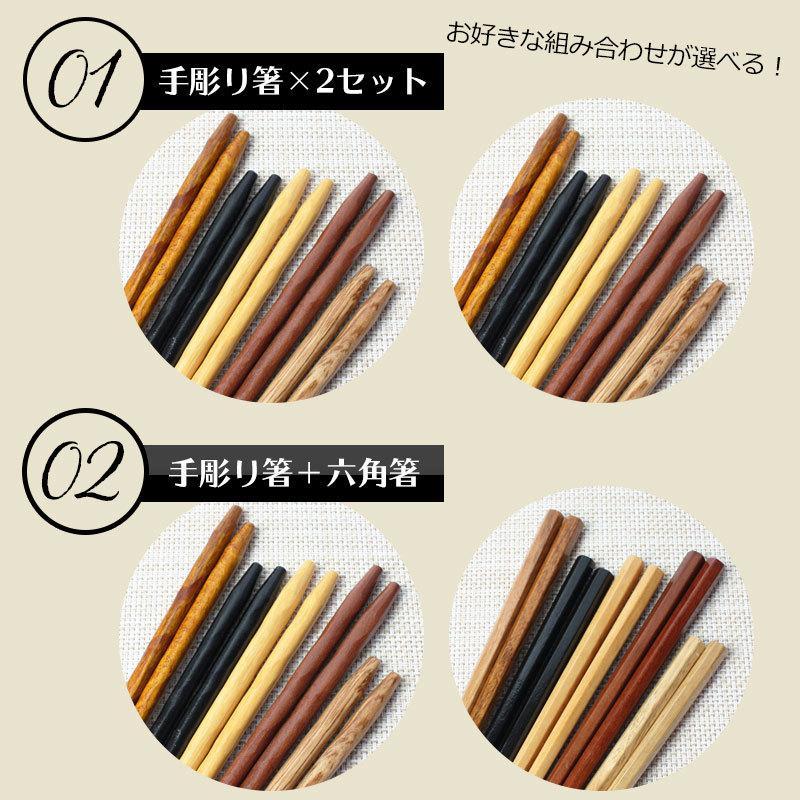 【10%OFF】天然木製 銘木箸10膳セット 1000円ポッキリ お得なセット miyoshi-ya 04
