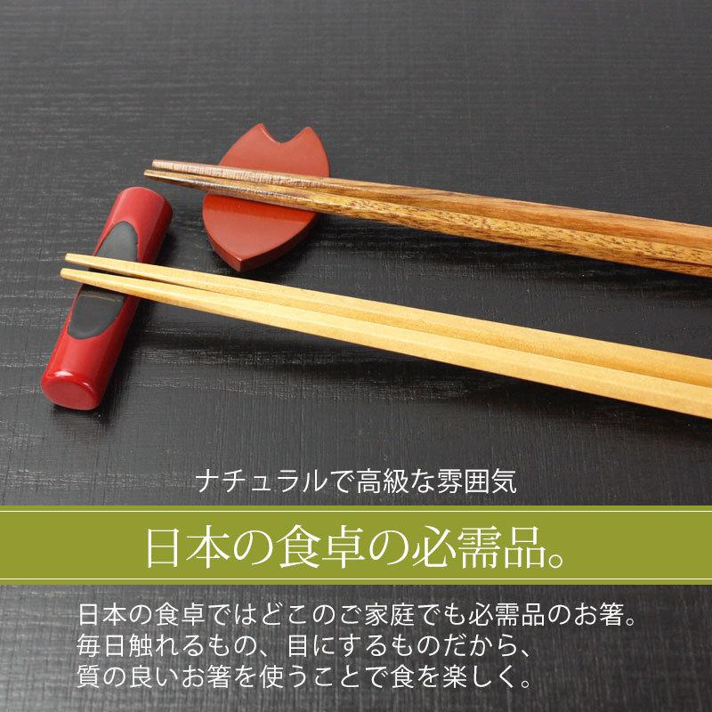 【10%OFF】天然木製 銘木箸10膳セット 1000円ポッキリ お得なセット miyoshi-ya 06