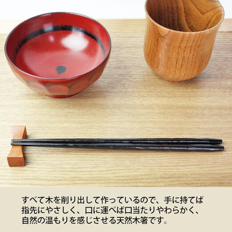 【10%OFF】天然木製 銘木箸10膳セット 1000円ポッキリ お得なセット miyoshi-ya 07