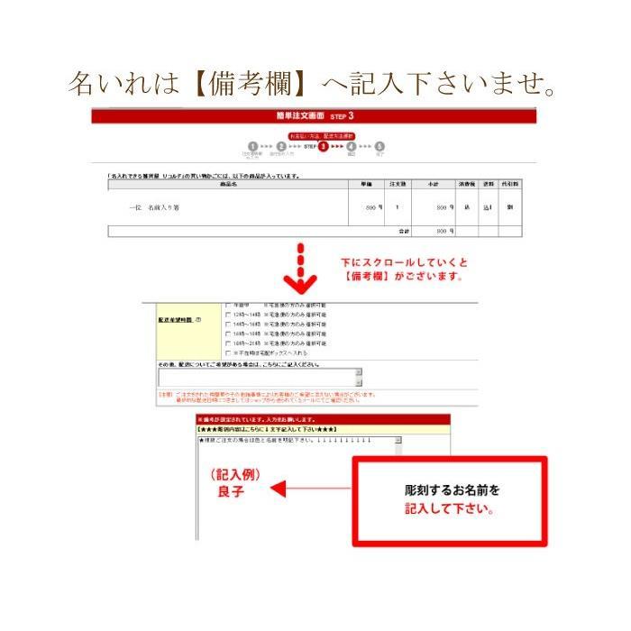 名入れ無料 彫刻名入れ 夫婦箸 ペアセット 銘木 手彫り 送料無料|miyoshi-ya|10