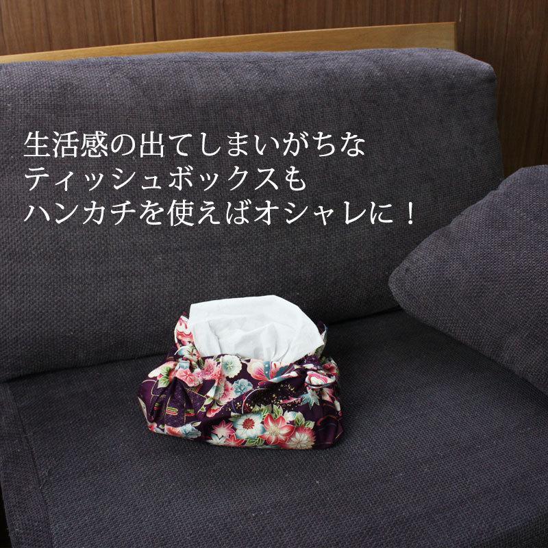 【33%OFF セール】大判ハンカチ 和柄 3枚セット 福袋 日本製 かわいい 花柄 女性用 男性用 おしゃれ レディース メンズ まとめ買い miyoshi-ya 12