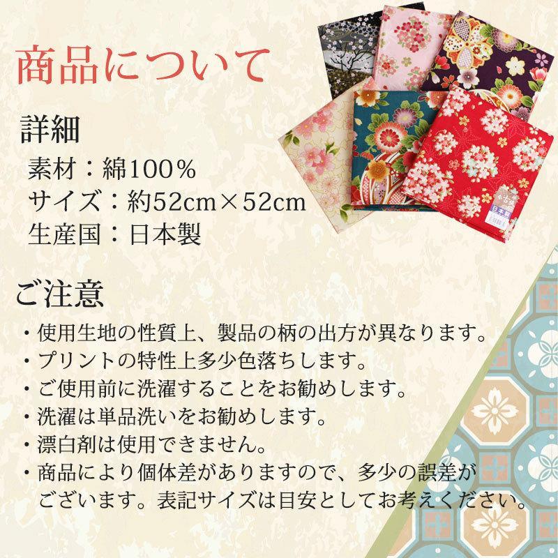 【33%OFF セール】大判ハンカチ 和柄 3枚セット 福袋 日本製 かわいい 花柄 女性用 男性用 おしゃれ レディース メンズ まとめ買い miyoshi-ya 13