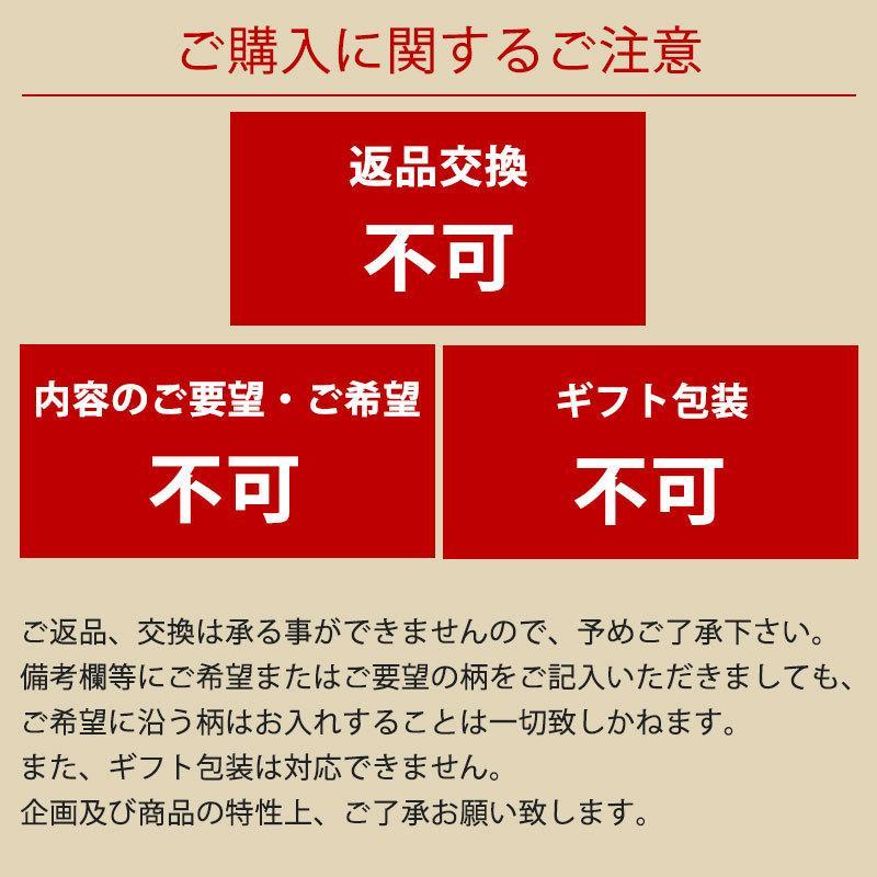 【33%OFF セール】大判ハンカチ 和柄 3枚セット 福袋 日本製 かわいい 花柄 女性用 男性用 おしゃれ レディース メンズ まとめ買い miyoshi-ya 14