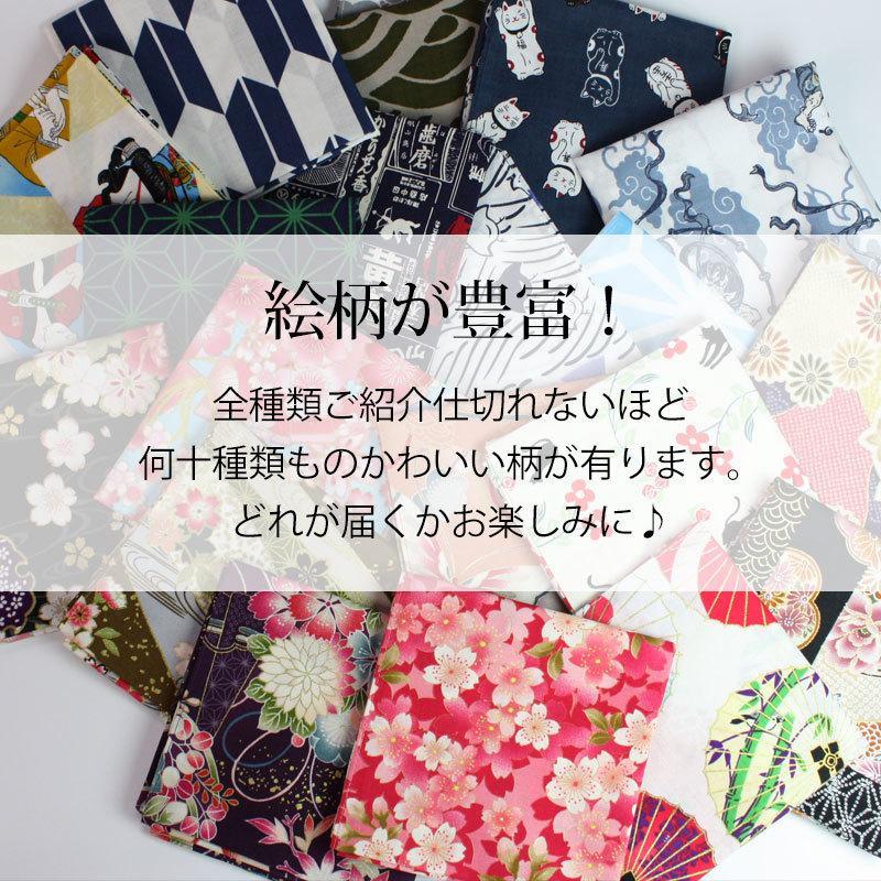 【33%OFF セール】大判ハンカチ 和柄 3枚セット 福袋 日本製 かわいい 花柄 女性用 男性用 おしゃれ レディース メンズ まとめ買い miyoshi-ya 05
