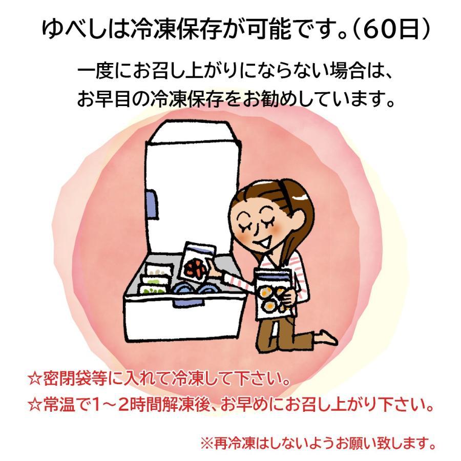くるみゆべし4個入|miyoshido|04