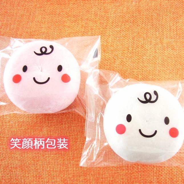 一升餅 一生餅 小分け あんこ 笑顔包装1歳の誕生日のお祝い お 誕生餅 セット 紅白 あん餅 20個入り 一升餅小分け リュック 付き miyoshiya-mochi 10