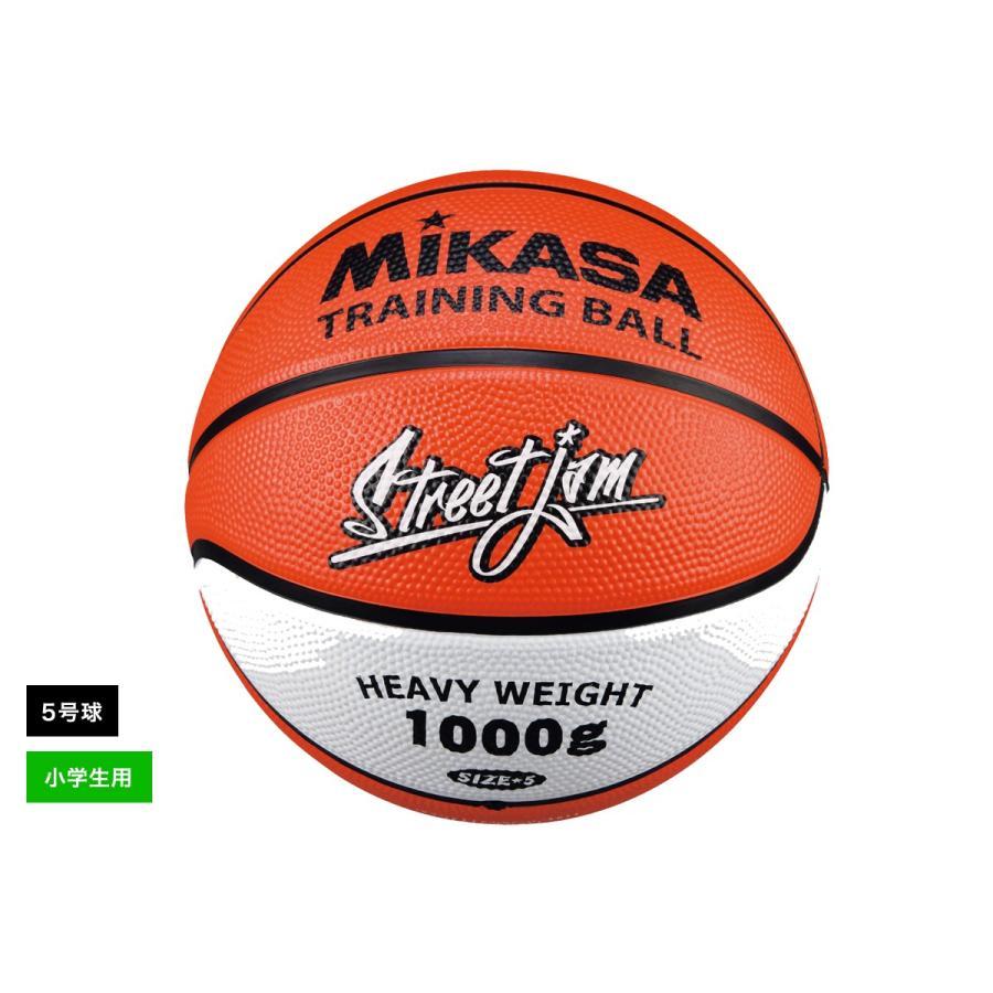 テレビで話題 ネーム加工不可 バスケットボール ミカサ 営業 MIKASA トレーニングボール5号球 ゴム オレンジ B5JMTR-O 小学生