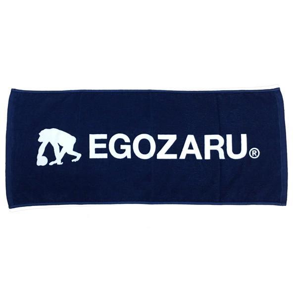 EZAC-07 評判 2020A/W新作送料無料 EGOZARU エゴザル 今治製フェイスタオル ネイビー NAVY タオル TOWEL