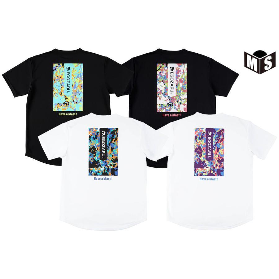 バスケ tシャツ 4色展開 エゴザル EGOZARU EZSTSP-10 高級な Tシャツ GAUDY PRINT メーカー再生品 BACK