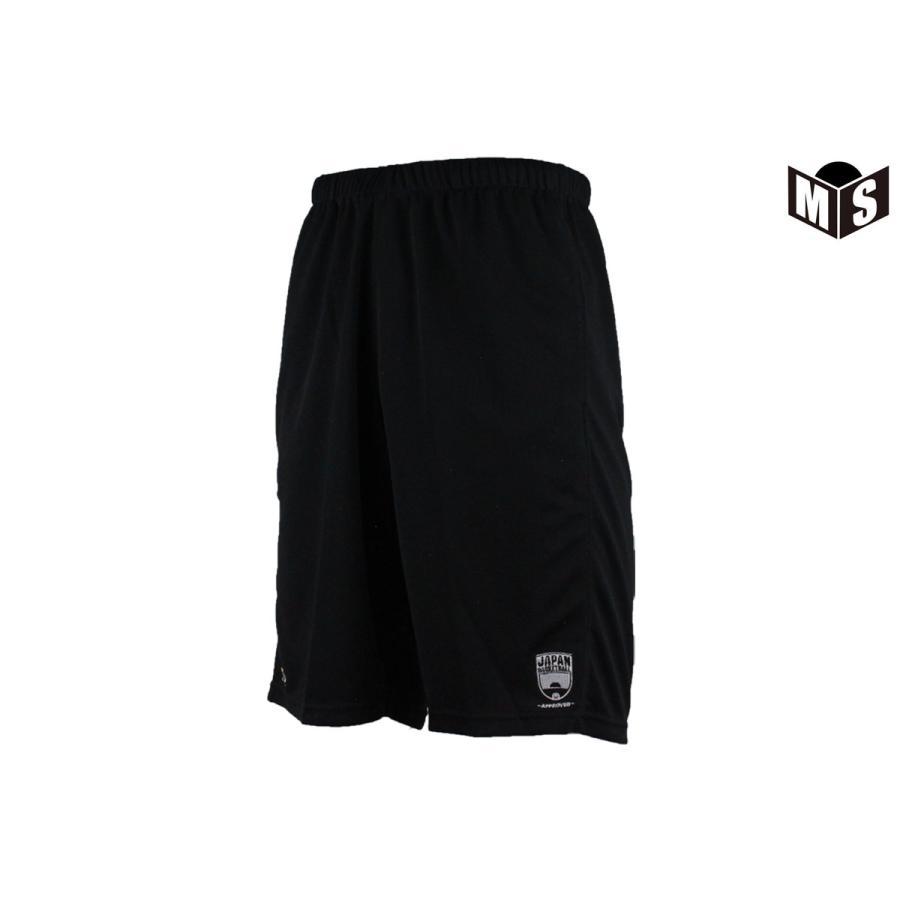 オンザコート ON THE COURT バスケットボール 新発売 OTRFP-012 新入荷 流行 レフリーパンツ ポケットあり セカンドユニフォーム