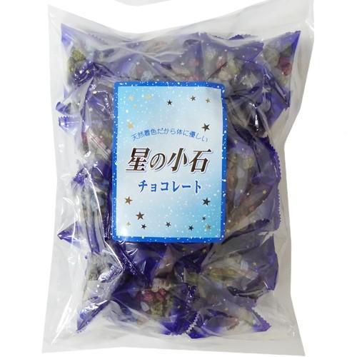 星の小石チョコレート 50個入り1BOX|mizota