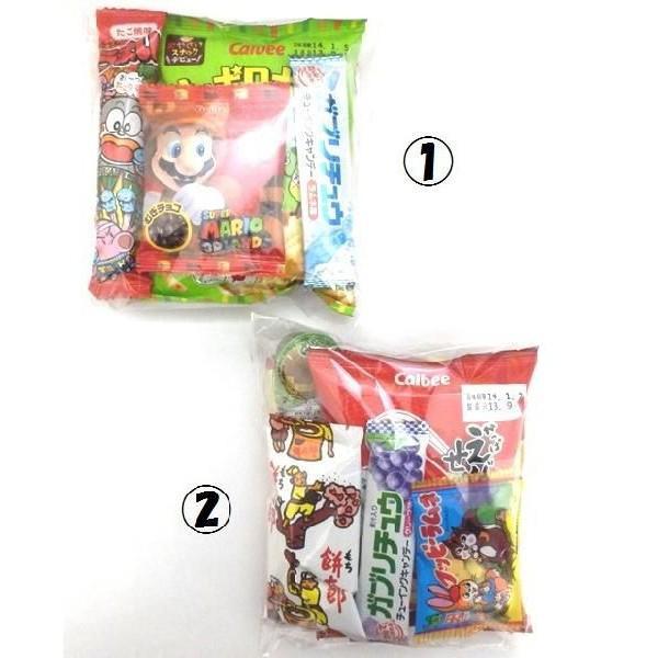 お菓子 詰め合わせ 受賞店 特別卸売価格セット みぞたオリジナル菓子詰め合わせセット93 新作多数