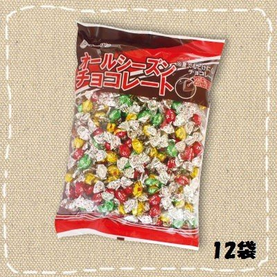 【業務用】オールシーズンチョコ チーリン 400gX12袋(大量4.8kg)期間限定特価!【徳用】【特価】|mizota