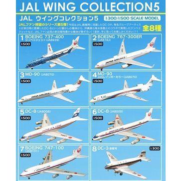 JAL ウイングコレクション5 エフトイズ 10個入り8BOX 1カートン