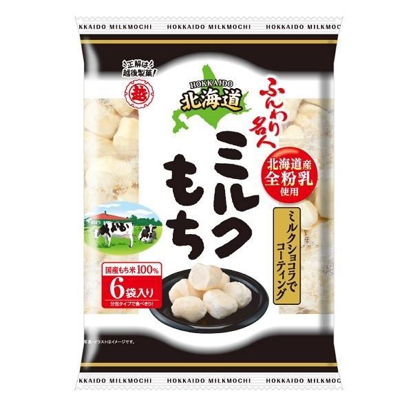 越後製菓 ふんわり名人 北海道ミルクもち 60g(10g×6袋入り)期間限定特価品 代引き不可 mizota