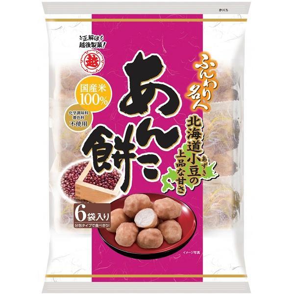 越後製菓 ふんわり名人 あんこ餅 6袋入 期間限定特売 60g 信用 値引き