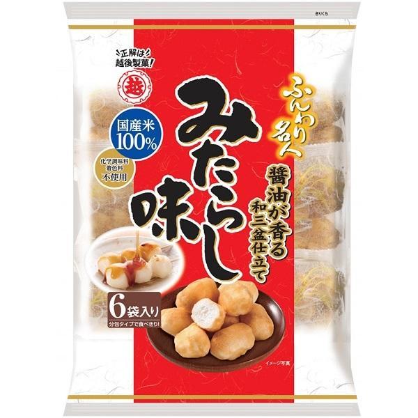 越後製菓 ふんわり名人 日本正規代理店品 みたらし味 75g 6小袋入 特売 期間限定で特別価格