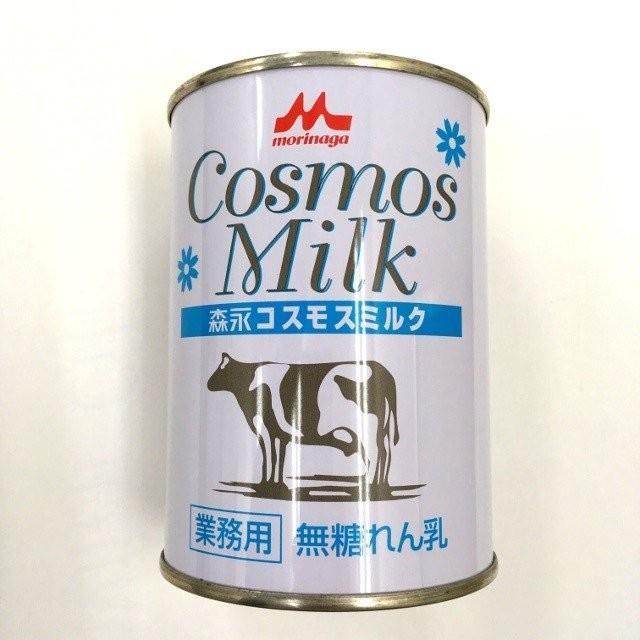 森永 コスモスミルク(エバミルク) 411g 業務用 無糖れん乳 /mizta(ミズタ) mizta-y