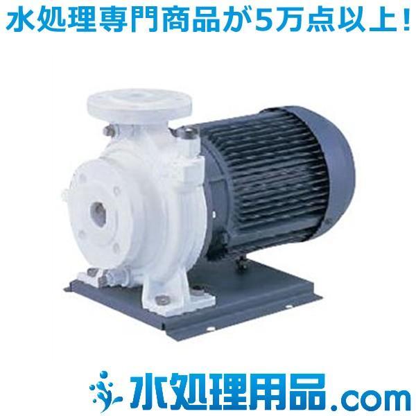 エバラポンプ FSDN型 ナイロンコーティング製片吸込渦巻ポンプ 60Hz 50X40FSFDN62.2E