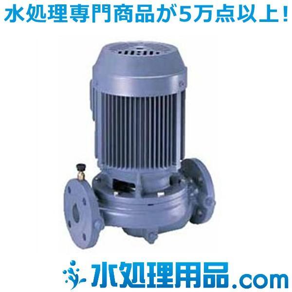 エバラポンプ LPD型 ラインポンプ 60Hz 65LPD63.7E