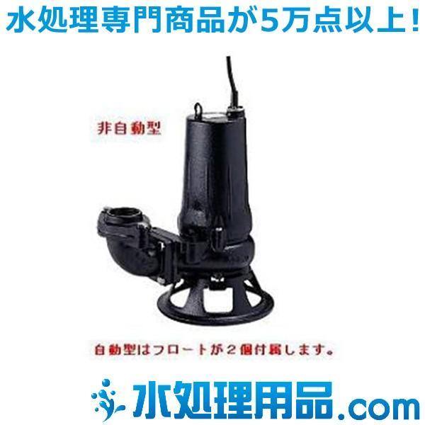 ツルミポンプ 水中ブレードレスポンプ ベンド仕様 自動形 BA型 2極形 50BA2.75H
