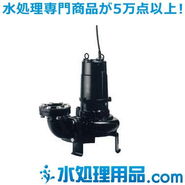 ツルミポンプ 水中ブレードレスポンプ ベンド仕様 BZ型 65BZ42.2