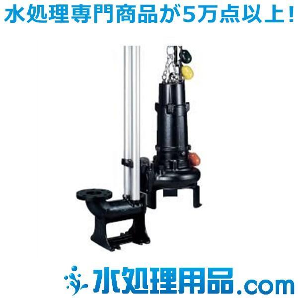 ツルミポンプ 水中ブレードレスポンプ 着脱装置仕様 自動交互形 BZW型 TOS65BZW42.2