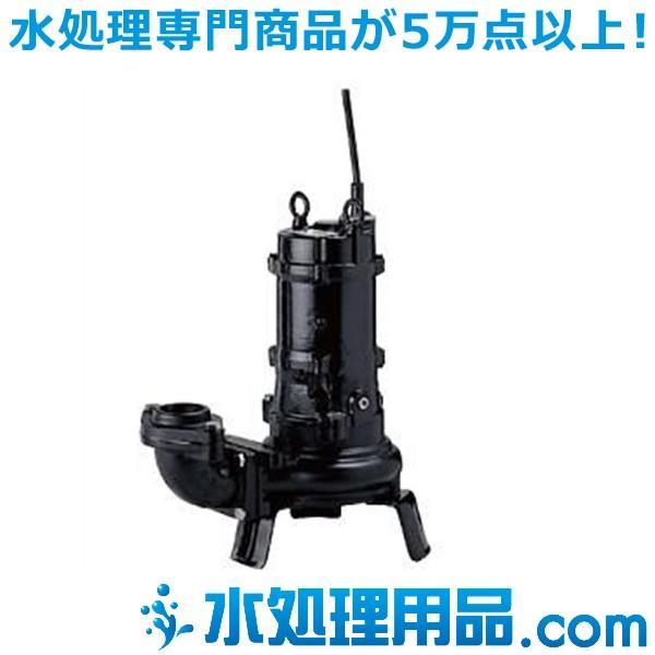 ツルミポンプ 水中カッタポンプ ベンド仕様 C型 4極形 50C4.4