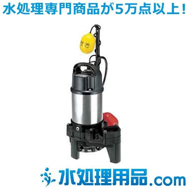 ツルミポンプ 水中ハイスピンポンプ 自動形 PNA型 32PNA2.15