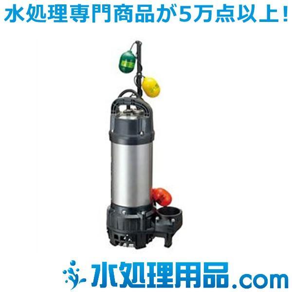専門店では ツルミポンプ 水中ハイスピンポンプ 自動交互形 PNW型 40PNW2.25, 神泉村 a0fb46a2