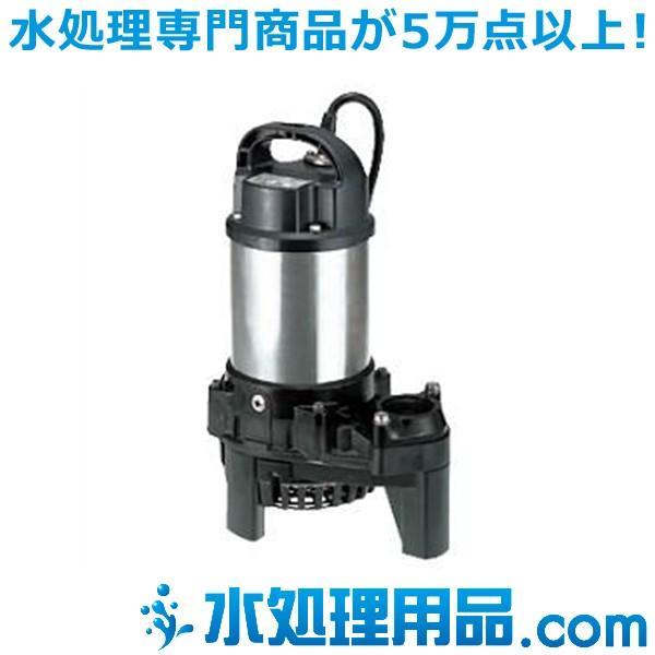 ツルミポンプ 水中渦巻きポンプ PSF型 40PSF2.4