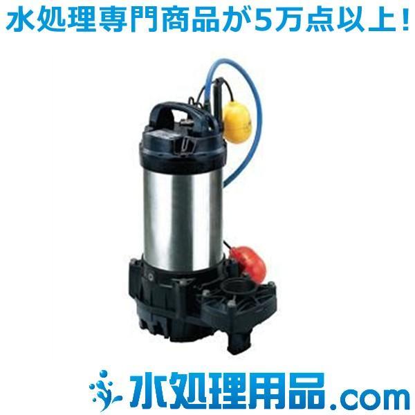ツルミポンプ 水中チタンポンプ 自動形 TMA型 40TMA2.25S