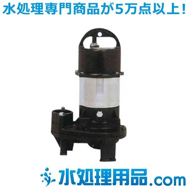 桜川ポンプ 高機能樹脂製水中ポンプ SCRCフランジタイプ 非自動形 SCRC-40S 50Hz