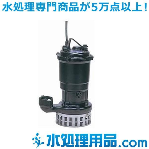 新明和工業 うず巻き(高揚程) AH型ポンプ AH401T-F40-5.4 フランジ接続形 非自動運転 0.4Kw 50Hz