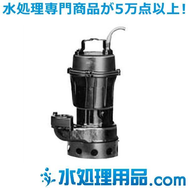 新明和工業 ノンクロッグ CN・CNH型ポンプ CN501-6.75 標準形 非自動運転 0.75Kw 60Hz