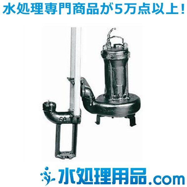 新明和工業 ノンクロッグ CNL型ポンプ CNL651-P65-61.5 自動接続形 非自動運転 1.5Kw 60Hz