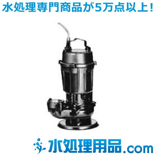 新明和工業 過流 CVS型ポンプ CVS40T-6.25 標準形 非自動運転 0.25Kw 60Hz