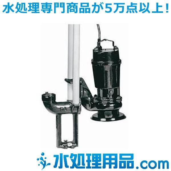 新明和工業 過流 CVS型ポンプ CVS80-P65-52.2 自動接続形 非自動運転 2.2Kw 50Hz