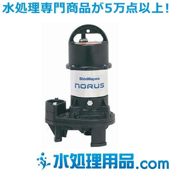 新明和工業 樹脂 CR型ポンプ CR501S-F50-5.4 フランジ接続形 非自動運転 0.4Kw 50Hz