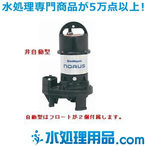 新明和工業 樹脂 CRS型ポンプ CRS321DS-F32-6.15 フランジ接続形 自動排水スイッチ付 0.15Kw 60Hz