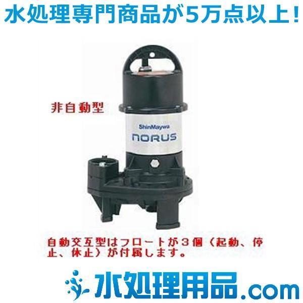 新明和工業 樹脂 CRS型ポンプ CRS501WS-F50-6.4 フランジ接続形 自動交互運転 0.4Kw 60Hz