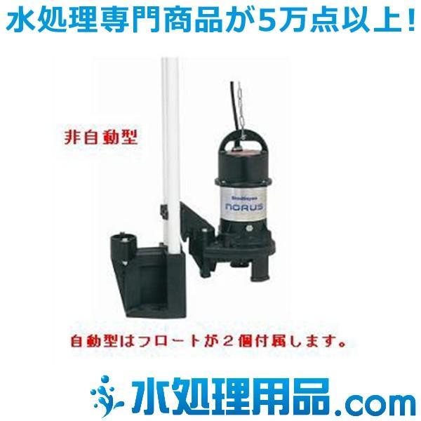 新明和工業 樹脂 CRS型ポンプ CRS501DT-P50RL-5.4 自動接続形 自動排水スイッチ付 0.4Kw 50Hz