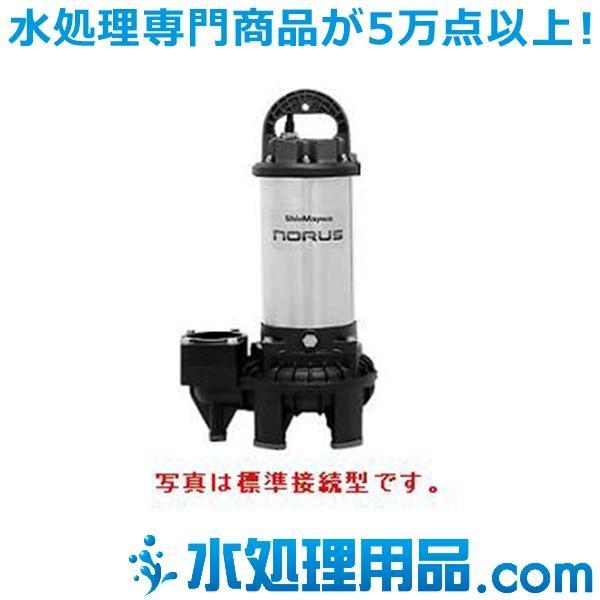 新明和工業 樹脂(高通過性能) CR型ポンプ CR65-P65NR-61.5 自動接続形 非自動運転 1.5Kw 60Hz