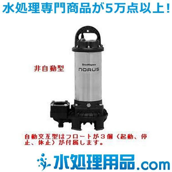 新明和工業 樹脂(高効率) CRS型ポンプ CRS65W-F65N-61.5 フランジ接続形 自動交互運転 1.5Kw 60Hz